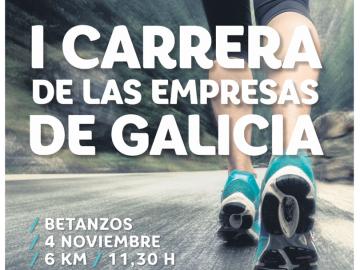I CARRERA DE LAS EMPRESAS DE GALICIA
